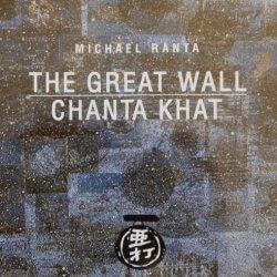 Ranta - Great Wall